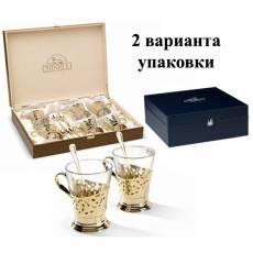 Чайный набор на 6 персон Chinelli 6069701