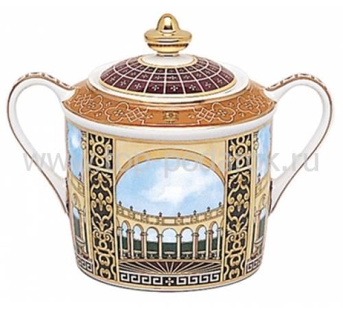 "Сахарница ""Grand Versailles"" BERNARDAUD 151GrandVersailles"