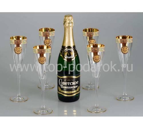 """Набор бокалов для шампанского """"Сила льва"""" 685026"""