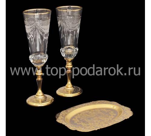 Набор для шампанского Златоуст Авторские работы RV0028916CG